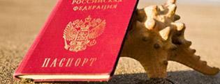 Хорватские визы